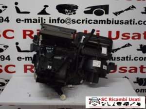 STUFA SCATOLA GRUPPO RISCALDAMENTO FIAT 500X 519367290