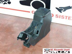 MOBILETTO TUNNEL CENTRALE FIAT CROMA 2008 735466461 71751173